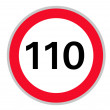 Stock Photo: Speed limit 110