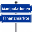 Financial markets are manipulations — Stock Photo