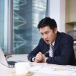 Asian businessman - Stock Photo