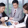 Asian business — Stock Photo #19208553
