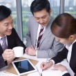 Asian business — Stock Photo #19260559