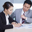 Asian business — Stock Photo #19614689