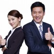 Asian business people - Stock Photo