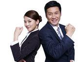 Asian business — Stock Photo