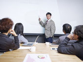 Presentation — Stock Photo