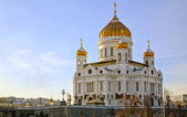 Cathedral of Christ the Saviour — Stok fotoğraf