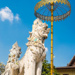 Постер, плакат: Golden umbrela and animals statue at Wat Saen Fang temple in Chiang Mai Thailand Ancient construction of public property