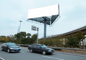 Highways and billboards — Stock Photo