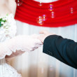 Wedding theme — Stock Photo