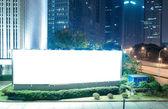 Empty blank billboard — Stock Photo