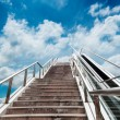 Stock Photo: Stair way leading to the sky