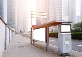 Bus stop billboard on stage — Stockfoto