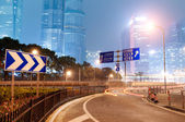 Les sentiers de lumière sur le fond d'un bâtiment moderne dans shanghai Chine — Photo