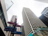 Modern business center in hongkong — Stock Photo