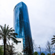 Stock Photo: Modern Iberdroltower