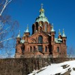 Uspensky Cathedral, Helsinki, Finland — Stock Photo #17872467