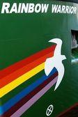 Rainbow Warrior III name and logo on Greenpeace's ship — Stock Photo