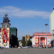 Stock Photo: Ulaanbaatar - Mongolia