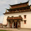 Gandan Monastery in Ulaanbaatar, Mongolia - Stock Photo