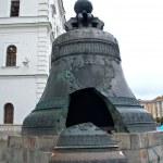 Rei do czar bell é o maior no mundo, kremlin de Moscou, Rússia — Foto Stock