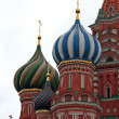 Cathedral of Vasily the Blessed on Red Square Moscow Russia — Stock Photo #23076310