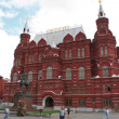 Historical Museum on Red Square. Moscow, Russia — Stock Photo #23077542