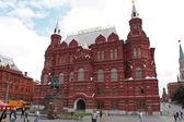 赤の広場の歴史的博物館。モスクワ、ロシア — ストック写真