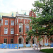 Stock Photo: JagielloniUniversity, Krakow, Poland