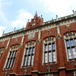 Jagiellonian University, Krakow, Poland — Stock Photo