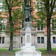 Nicolaus Copernicus monument, Jagiellonian University, Poland — Stock Photo