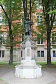 Nicolaus Copernicus monument, Jagiellonian University, Poland — Stock Photo