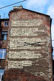 Memorial club de barcelone, pilsudskiego street, cracovie, pologne — Photo