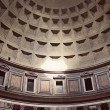Pantheon in Rome, Italy.  — Stock Photo