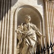 Stock Photo: Marble statue in basilicSaint Peter outside, Vatic(Rome, It