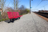 Sitting bench  — Stock Photo