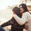 Happy young couple hugging each other — Stock Photo #23099220