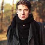 jeune bel homme — Photo #23099544