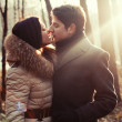 Sensual outdoor portrait of young couple in love — Stock Photo