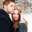 Stock Photo: Winter portrait of couple in love