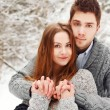 Winter portrait of couple in love - Stock Photo