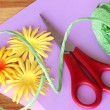 Stock Photo: Craft Supplies 1