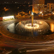 City fountain at night - Stock Photo