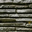 Wall stones texture — Stock Photo