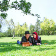 Young Indonesian couple — Stock Photo