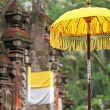 Stock Photo: Hindu Temples, Bali