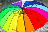 Ubrella — Stock Photo