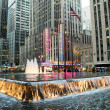Fountain near Radio City - Stock Photo