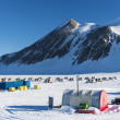 Tents at the Antarctic Station — Foto de Stock