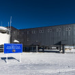 us amundsen scott south pole station — Stock Photo