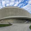 Ice Arena in the Sochi Olympic Park, Russia — Stock Photo #18004009